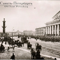 HOW OLD IS SAINT PETERSBURG?